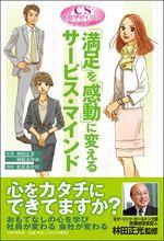 Cover+obi02