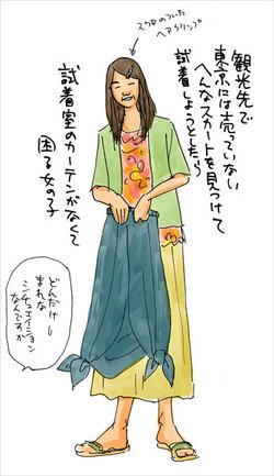 Issei001_2